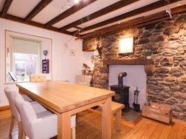 Dunollie House - Scottish Highlands - 1061325 - thumbnail photo 12