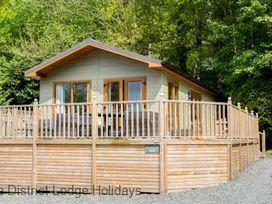 Mountain View Lodge - Lake District - 1068944 - thumbnail photo 1