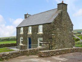 Stone Cottage - County Kerry - 17689 - thumbnail photo 1