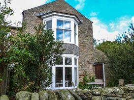 Sunnybrae East Cottage - Yorkshire Dales - 18445 - thumbnail photo 1