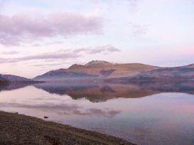 The Hall West - Scottish Highlands - 939378 - thumbnail photo 15