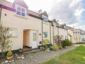 Elder Cottage - Scottish Highlands - 971854 - thumbnail photo 2
