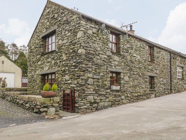 Laithe Cottage - 1054351 - photo 1