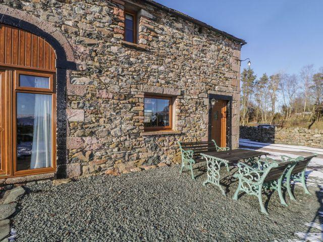 Lavender Cottage - 1075795 - photo 1